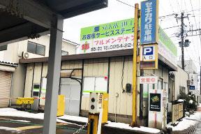 kanamono2_shop_image